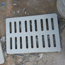 SMC树脂复合沟盖板@承重15吨方井篦子型号【华强】