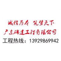 广东瑞建工程有限公司