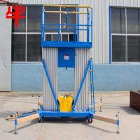 双桅柱10米电动铝合金升降平台 四轮移动式升降台