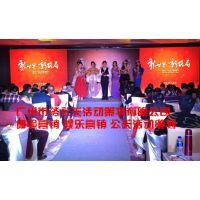 广州一条龙策划项目启动会启动仪式会场布置