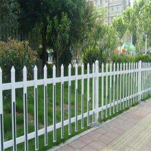 新农村塑钢草坪护栏 高档别墅小区花园栏杆 公园草池隔离带栏杆