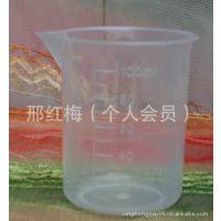 支付宝混批供应100ml毫升pp塑料量杯带刻度量筒 现货100毫升烧杯