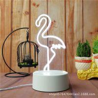 3d小夜灯 led创意台灯 USB新奇特 义务礼物礼品睡眠灯 装饰夜灯