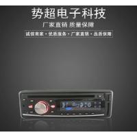 广东大量现货 车载蓝牙fm发射器 车载dvd播放器收音机 单锭车载CD机