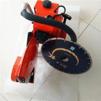 永航推荐350小型墙面切割机价格 小型汽油墙面切割机
