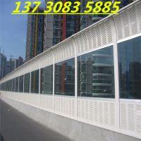 四川钿汇鑫品牌彩钢板厂区隔音墙桥梁公路降噪声屏障微孔状空调噪音治理吸音板