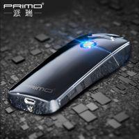 爆款PRIMO电弧充电打火机金属防风USB电子点烟器男人礼物定制代发