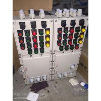 BXK-T/100A不锈钢非标防爆控制箱