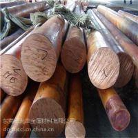 紫铜棒C1100 切割35/40/45mm环保纯铜圆棒