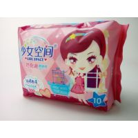 【少女空间】超薄纯棉表层 300mm夜用卫生巾10片装