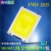 2835灯珠0.2W led白光 高亮度显指 贴片led照明光源灯珠