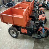 建筑三轮车 工地 工程 工程车 小型装载三轮车 油电两用三轮车
