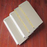外墙保温装饰一体化板厚度市场价格 九纵新品