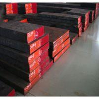厂家直销1.2343高速锤锻模4Cr5MoSiV热作模具圆钢