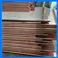 现货直销高纯度紫铜板T2紫铜排变压器导电铜排 铜带 规格齐全 保质保量