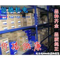 多盟柴油发电机组配件零部件