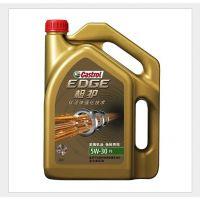 厂家直销嘉实多极护5W-30机油 嘉实多 极护 润滑油 机油