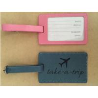 北京PVC行李卡制作厂家-佳服证卡
