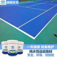 海南标准排球场地设计施工环保丙烯酸球场硬性塑胶面层场地材料