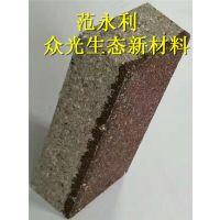 陶瓷透水砖生产厂家价格比同行优惠透水砖质量经得起检验