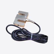 S型称重传感器 拉压力测试传感器 重力传感器 带超长信号线