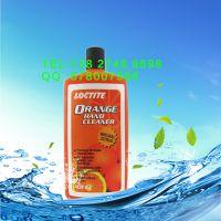 代理乐泰36253清洗剂 美国进口乐泰36253桔味洗手液价格 400ml