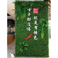 仿真植物墙-东莞紫萱工艺仿真植物全套服务厂家 园林景观