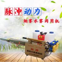 富兴脉冲农用杀虫烟雾机 蔬菜大棚专用喷雾机 多功能喷雾器价格