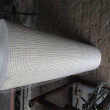 耐碱玻纤维网格布 外墙保温网格布厂家 黑丝抹墙网