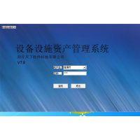 设备设施资产管理系统-商行天下资产管理系统
