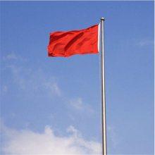 耀恒 国旗杆不锈钢 户外旗杆9米/6米/11米/18米/12米锥形手动装置旗帜杆BW8A9E