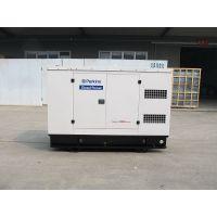 珀金斯30kw千瓦静音柴油发电机组 停电备用自动化静音箱帕金斯发电机