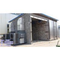 凌邦能源科技|木材烘干机