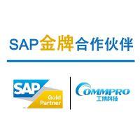 哪些PCB厂家在使用SAP系统?