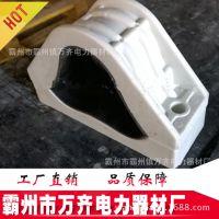 三芯抱箍 电缆固定夹 夹具JGPF-B 101-120mm 电缆固定金具