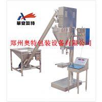 广东供应AT-F1 轻质粉末夹袋包装机 轻质粉末包装机
