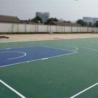 广州福顺高品质丙烯酸篮球场材料福顺专业施工
