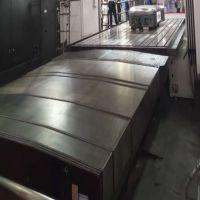 数控龙门机床导轨防护罩
