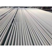 欢迎订购316LN不锈钢无缝管 316L不锈钢锅炉管