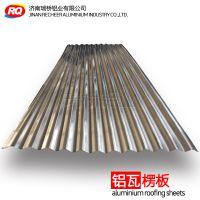 瑞桥供应0.5mm厚836铝瓦 836型压型铝板 波纹铝板
