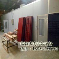 家具烤漆房无尘烤漆房价格环保型无泵水幕厂家直销价格
