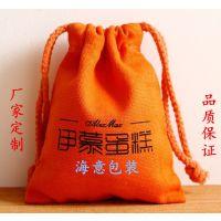 厂家定制帆布袋 帆布束口袋 运动产品包装袋 可印logo