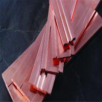 紫铜排新能源T2高导电紫铜扁排C1100接地红铜排