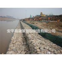 安平瑞策厂家格宾网河床护垫蜂巢挡墙铅丝石笼网水利工程用网