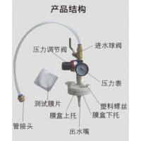 供应 SDI污染指数测定仪KM-FI47 污染指数测定仪