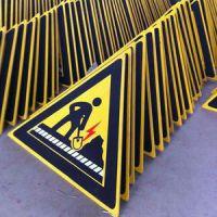 厂家直销警示牌标志牌可印制进口油墨价格优惠质量保证
