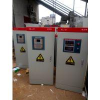 3CF认证厂家欢迎来电XBD19.6/15-80DLL*4多级消防泵 消火栓泵