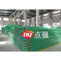 梯式拉挤电缆桥架-陵川生产厂家