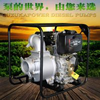 4寸灌溉用柴油机水泵