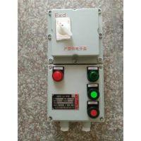污水泵防爆磁力启动器